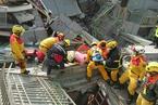 台南6.7级地震