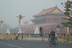 两会开幕期间 雾霾席卷北京城