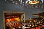全国政协会议开幕 俞正声作常委会工作报告