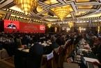 2016中国发展高层论坛