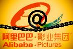 阿里大文娱持续整合 合一影业并入阿里影业