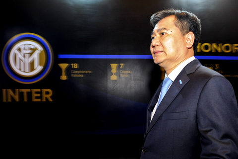 2.7亿欧元 苏宁控股国际米兰