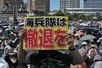 日本冲绳六万人集会
