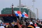 新巴拿马运河通航 调整世界航运格局