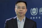 姚振华辞任前海人寿、财险董事长 张金顺黄炜代职