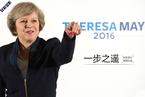 特雷莎·梅将入主唐宁街 成英历史上第二位女首相