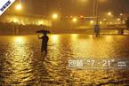 """【回顾】2012北京""""7·21""""特大暴雨"""