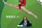 换个姿势看奥运:赛场上的奇趣瞬间