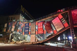 北京北五环附近一天桥坍塌 4人被压
