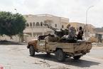 利比亚内战加剧双方争夺首都 土耳其高调介入能否火中取栗