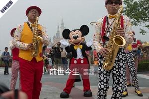 上海迪士尼的前世今生