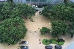 """台风""""鲇鱼""""登陆 福建福州出现多处涝点"""