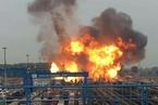 德国化工巨头巴斯夫厂区爆炸 已致两人死亡