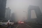 """雾霾杀""""回马枪"""" 北京再发黄色预警"""