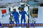 宇航员太空生活很丰富 踢球理发录MV