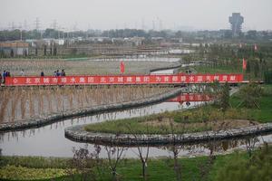 北京首座全地下再生水厂正式运行