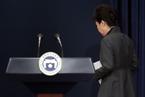 朴槿惠缺席最后庭审 独检组延期调查未获批准