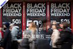 不只你在剁手 看黑色星期五他们如何买买买