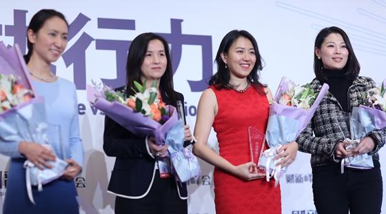 第七届财新峰会女性青年领袖论坛