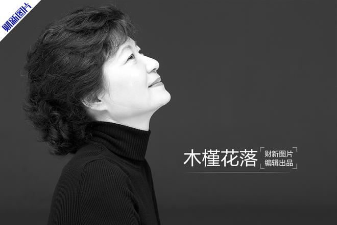 槿惠表态明年4月辞职 执政生涯走向终点