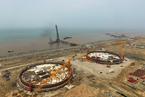 中国首个民营LNG接收站一期封顶 将于2018年投运