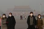 全球变暖对京津冀雾霾多发影响重大