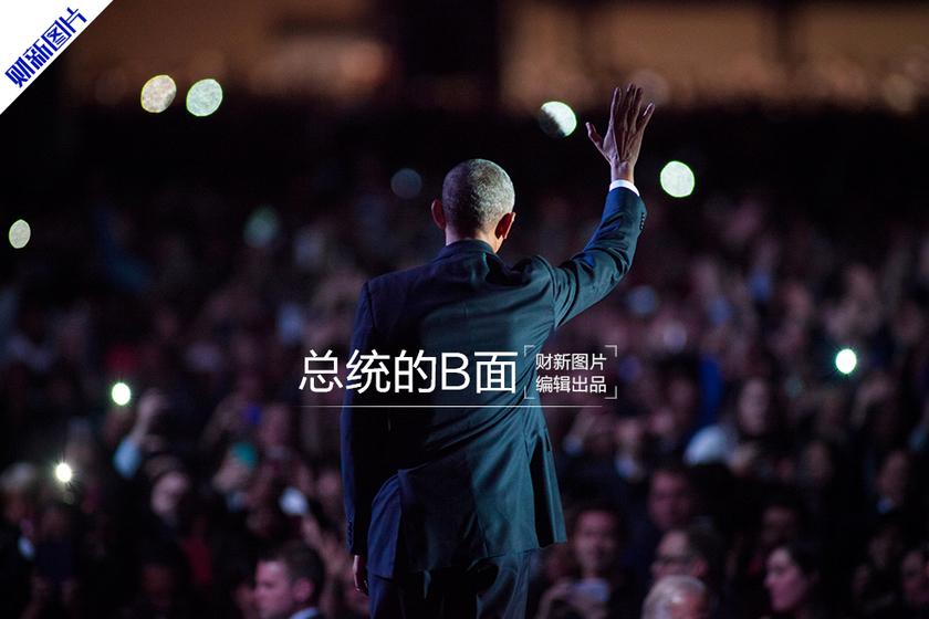 总统的B面:御用摄影师镜头下的奥巴马