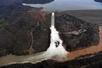 美国最高大坝现缺口 附近区域一片汪洋