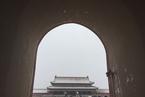 北京迎来全市性降雪 故宫雪景美如画