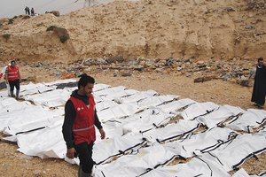 利比亚北部海岸发现74具移民尸体