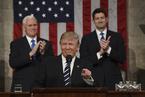 特朗普首次国会演讲全文