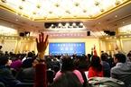 发改委解读中国经济 何立峰发布会首秀
