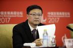 陈吉宁:将扩大排污权交易实践区域及范围