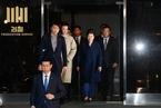 朴槿惠受讯超21小时 若定罪获刑或达十年