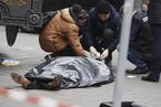 俄罗斯前议员在乌克兰首都遭枪杀身亡
