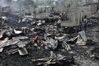 菲律宾一场火灾致700棚屋被毁 或因儿童玩火引起
