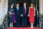 习近平与特朗普举行首次会晤