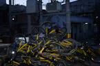 共享单车遭遇城中村