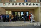 北京公租房申请第二日 排队人数翻倍将近3000人