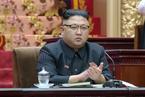 朝最高人民会议召开:金正恩出席 恢复外交委员会