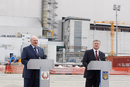 纪念切尔诺贝利核事故31周年