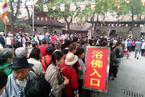 北京上千民众前往广济寺 排队等待浴佛祈福