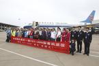 国内最后一架737-300客机退役