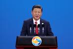 习近平承诺向丝路基金新增资金1000亿元人民币