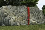 浙大校友送150吨泰山石 堪称史上最重生日礼物