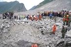 茂县垮塌成因:历史地震影响加连日降雨
