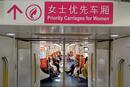 深圳地铁试行女士优先车厢