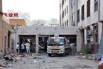 吉林松原发生燃气管道爆炸事故 已致5死89伤