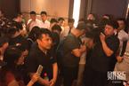 乐视网股东大会被手机债主冲击 十五分钟结束