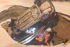 北京西二旗道路塌陷轿车掉坑 车内3人10分钟获救